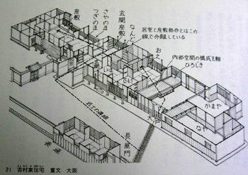 吉村俯瞰図-21.jpg